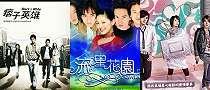Nostalgia Sederet Drama Taiwan yang Bikin Baper